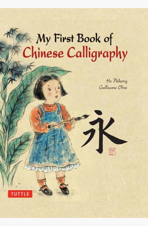 My First Book of Chinese Calligraphy Guillaume Olive