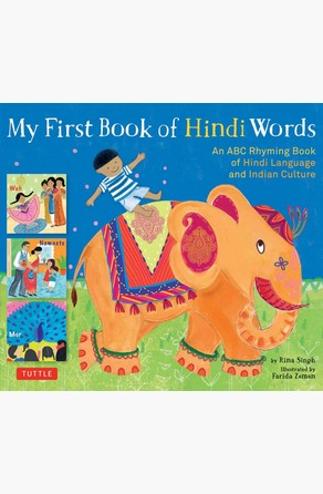 My First Book of Hindi Words Rina Singh