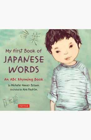 My First Book of Japanese Words Michelle Haney Brown