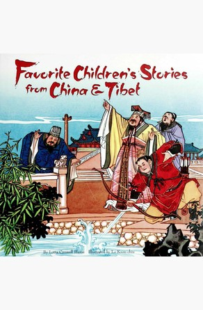 Favorite Children's Stories from China & Tibet Lotta Carswell-Hume