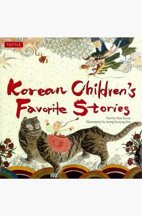 Korean Children's Favorite Stories Kim So-un