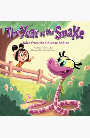 Year of the Snake Oliver Chin