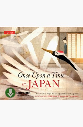 Once Upon a Time in Japan Japan Broadcasting Corporation NHK