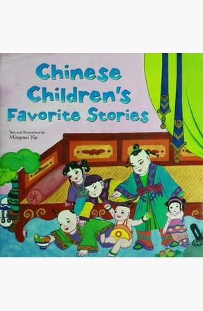 Chinese Children's Favorite Stories Mingmei Yip